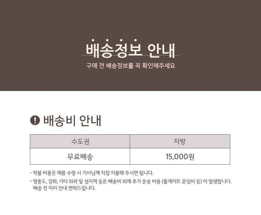 소엘 거실 협탁 600 - 플레인홈, 81,120원, 협탁/서랍장, 협탁